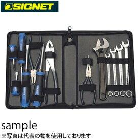 シグネット 81245SN モーターサイクル用工具セット [代引不可商品]