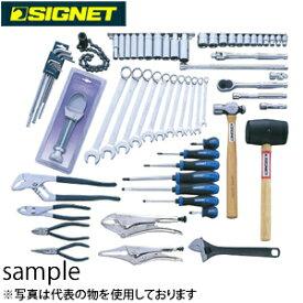 シグネット 81260J 3/8DR 工具セット [代引不可商品]
