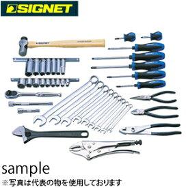 シグネット 81241J 3/8DR 工具セット [代引不可商品]