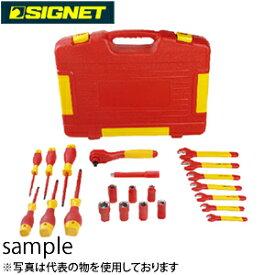 シグネット E81022 22PC 絶縁工具セット [代引不可商品]