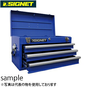 シグネット 54330 ツールボックス 3段 (青)