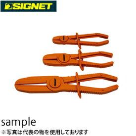 シグネット 46927 3PC ラインクランプセット