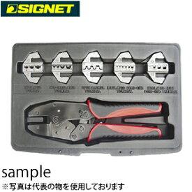 シグネット 47161 圧着ペンチセット [代引不可商品]