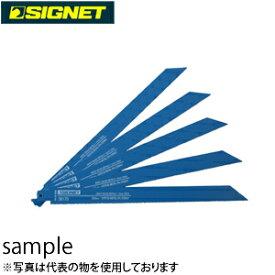 シグネット 58170 セーバーソーブレード 250×18T(5枚)