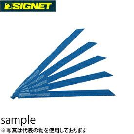 シグネット 58171 セーバーソーブレード 300×10/14T(5枚)