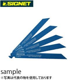 シグネット 58173/25 セーバーソーブレード 200×14T(25枚)