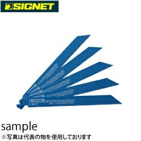 シグネット 58175 セーバーソーブレード 200×10/14T(5枚)