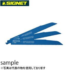 シグネット 58086 セーバーソーブレード 225×14T(3枚)