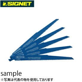 シグネット 58087 セーバーソーブレード 225×6T(5枚)