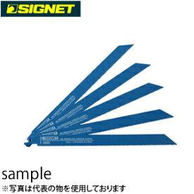 シグネット 58089 セーバーソーブレード 250×10T(5枚)