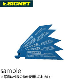 シグネット 58090 セーバーソーブレード 100×14T(5枚)