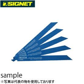 シグネット 58092 セーバーソーブレード 225×14T(5枚)