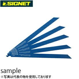 シグネット 58093 セーバーソーブレード 300×14T(5枚)