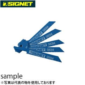 シグネット 58094 セーバーソーブレード 75×18T(5枚)