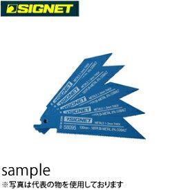 シグネット 58095 セーバーソーブレード 100×18T(5枚)