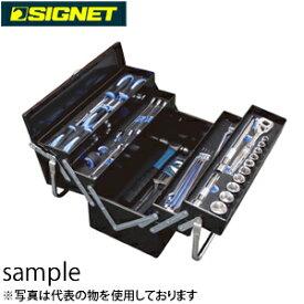 シグネット 54007 メカニックツールセット両開き トレイ付 12.7SQ [代引不可商品]
