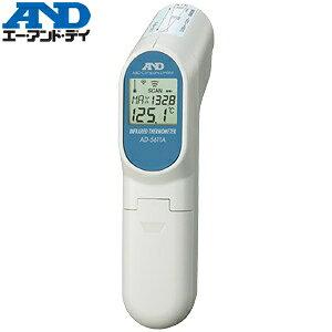 エー・アンド・ディ(A&D) AD-5611A レーザーマーカー付き赤外線放射温度計