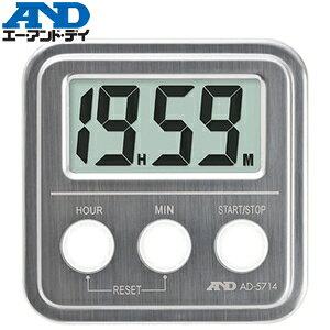 エー・アンド・ディ(A&D) AD-5714 20時間タイマー