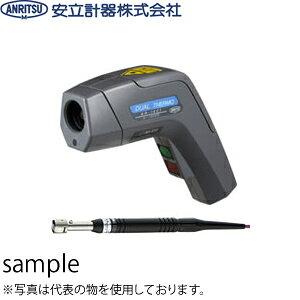 安立計器 AR-1500 接触+非接触式温度計 デュアルサーモ 接触式温度センサ別売