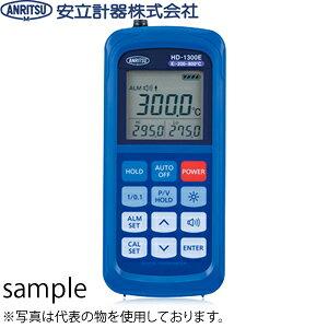 安立計器 HD-1301K ハンディタイプ温度計 センサ別売 アナログ出力1mV/℃付