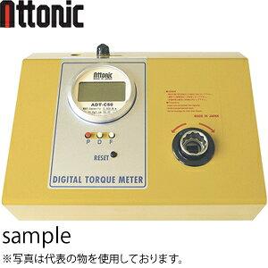 アトニック ADT-C10 デジタルトルクチェッカー 計測表示範囲:0.100〜1.000N・m