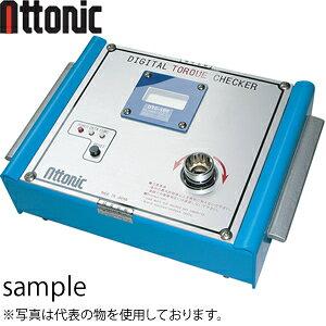 アトニック DTC-2 デジタルトルクチェッカー 計測表示範囲:2.0〜20.0N・cm
