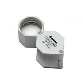 カートン光学(Carton) R7529 宝石鑑定用ルーペ TRIPLET 10倍 レンズ:22mm 【在庫有り】【あす楽】