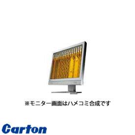 カートン光学(Carton) XR7045 液晶カラーモニター(17型)EIZO FDS1701