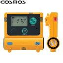 新コスモス XO-2200 ポケットサイズ酸素計【在庫有り】【あす楽】
