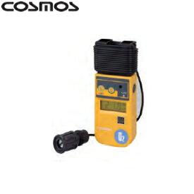 新コスモス デジタル酸素濃度計 XO-326IISA コード長5m(本体巻取式)【在庫有り】【あす楽】