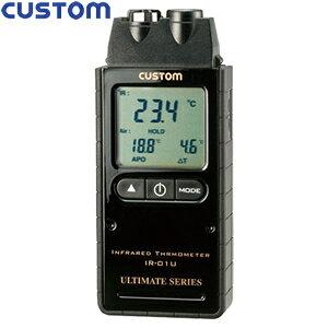 カスタム(CUSTOM) IR-01U アルティメット放射温度計