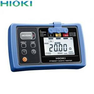 HIOKI(日置電機)FT6031-03接地抵抗計