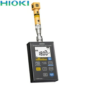 日置電機(HIOKI) FT3470-55 磁界測定器