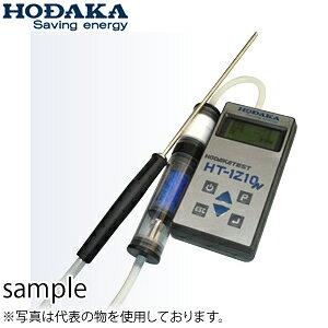 ホダカ HT-1210NT ホダカテスト ハンディタイプ燃焼排ガス分析計(排ガス温度センサ付) 測定項目:CO/℃
