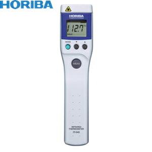 堀場製作所(HORIBA) ハンディタイプ放射温度計 IT-545S スポット測定・出力なし 測定精度:±1.0℃、再現性:±0.3℃