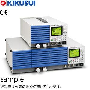 菊水電子工業 PLZ334WH 多機能・高電圧電子負荷装置 330W・5V〜650V・16.5A