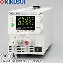 菊水電子工業 PMX18-5A コンパクト直流安定化電源(CVCC) 0〜18V/0〜5A