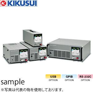 菊水電子工業 高信頼性電源(CVCC) PAN600-2A 1000Wタイプ 0〜600V/0〜2A