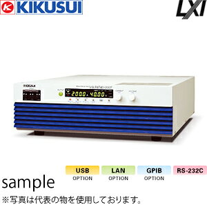 菊水電子工業 高効率大容量スイッチング電源(CVCC) PAT160-25T 4kWタイプ 0〜160V/0〜25A