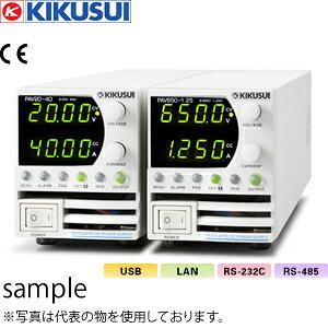 菊水電子工業 スマート可変スイッチング電源(CVCC) PAV100-2 WITH LAN 200Wタイプ LAN付 0〜100V/0〜2A/200W