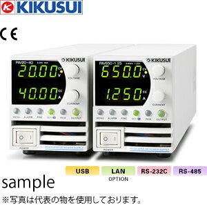 菊水電子工業 スマート可変スイッチング電源(CVCC) PAV100-6 600Wタイプ 0〜100V/0〜6A/600W