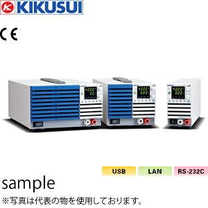 菊水電子工業 コンパクト・ワイドレンジ直流電源(CVCC) PWR401H Hタイプ(650V) 400W、0〜650V/0〜1.85A