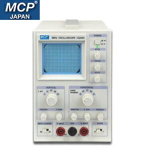 MCP アナログオシロスコープ CQ5005 1ch 5MHz