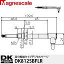 マグネスケール DK812SBFLR デジタルゲージ(高分解能タイプ)