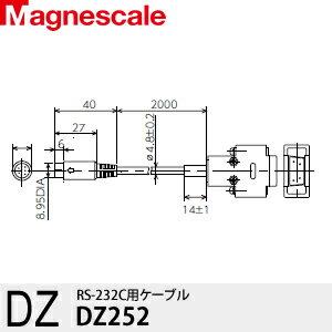 マグネスケール DZ252 RS232Cケーブル(Dサブ9ピン)