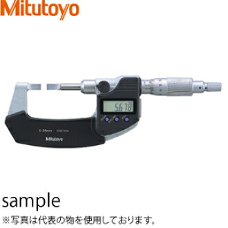 MITUTOYO(Mitutoyo)BLM-125(122-105)模拟直行式刀刃微测量仪器A型测量范围:100-125mm