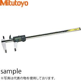 ミツトヨ(Mitutoyo) CD-60C(500-501-10) 長尺タイプABSデジマチックキャリパ デジタルノギス 測定範囲:0〜600mm