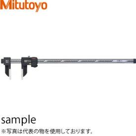 ミツトヨ(Mitutoyo) CFC-200G(552-306-10) ABSクーラントプルーフカーボンキャリパ 標準タイプ デジタルノギス 測定範囲:外側 0〜2000mm/内側 20.1〜2020mm