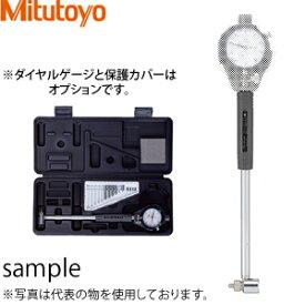 ミツトヨ(Mitutoyo) CG-400AX(511-706) 標準シリンダゲージ ローラガイド 測定範囲:250-400mm