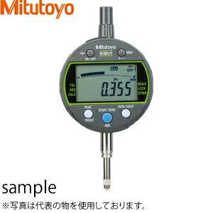 ミツトヨ(Mitutoyo) ID-C112AX(543-300) ピーク検出機能付ABSデジマチックインジケータ 測定範囲:12.7mm